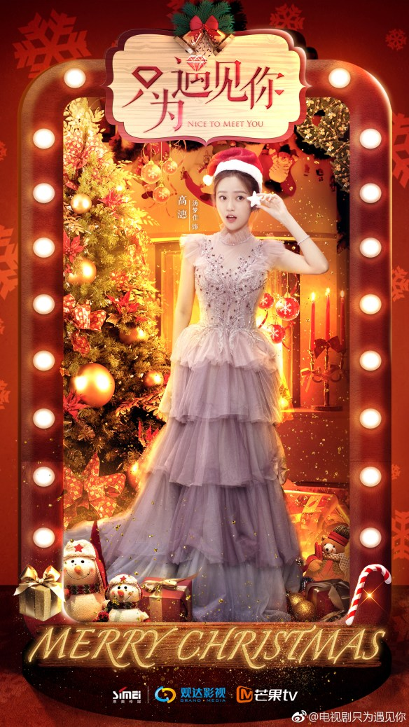 Janice Man, Tang Mengjia dressed up in holiday posters for