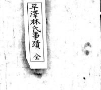풍산면과 부산 학장동 자매결연 협약서 및 기념품