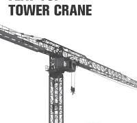 타워크레인, TOWER CRANE