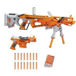 nerf狙擊槍 的拍賣價格 - 飛比價格