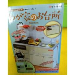Play Kitchens For Sale Bunkhouse Travel Trailers With Outdoor 廚房盒玩的拍賣價格 Page 2 飛比價格 Rement盒玩整體廚房擺飾全新未拆封出售特價590元