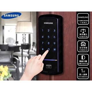 SAMSUNG 三星電子鎖 SHS-1321觸控式密碼鎖 二合一密碼+卡片/悠遊卡感應鎖 數位智能鎖 輔助鎖 防盜門鎖 | 蝦皮購物