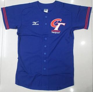 棒球 中華隊 球衣 的價格 - 飛比價格