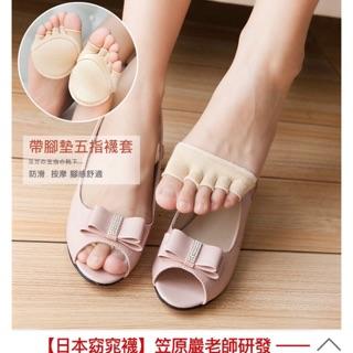 日本窈窕襪 在所有購物,商城,拍賣的商品價格比較 - 飛比價格