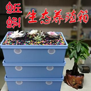 蚯蚓養殖箱 的拍賣價格 - 飛比價格