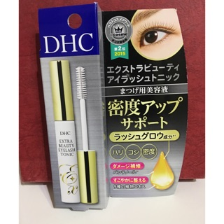 DHC 高機能睫毛修護液 的拍賣價格 - 飛比價格