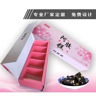 紙盒彩色印刷 的拍賣價格 - 飛比價格