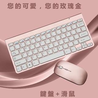 無線手機鍵盤 的拍賣價格 - 飛比價格