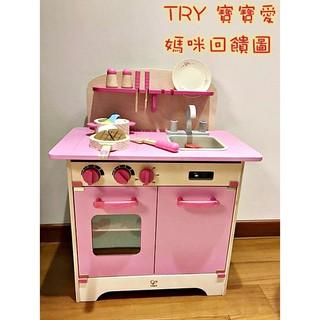 hape kitchen retro table hape廚房廚具的拍賣價格 飛比價格 約2 20到貨 正版德國hape粉紅廚房組 含