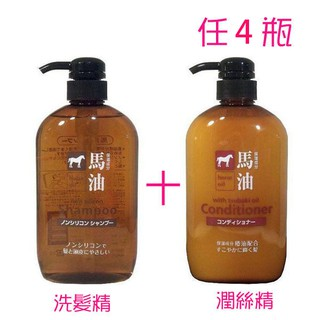 日本 熊野 洗髮精 的拍賣價格 - 飛比價格