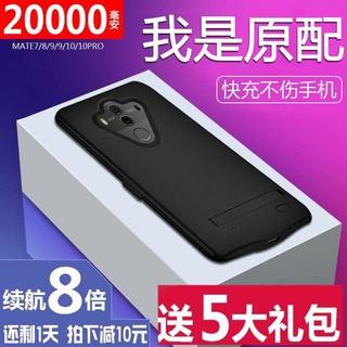 小米 NOTE2 電池 的拍賣價格 - 飛比價格