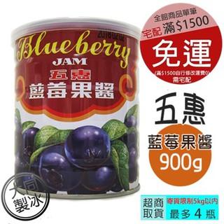 梨山藍莓果醬 的拍賣價格 - 飛比價格