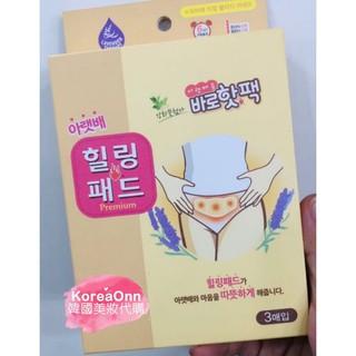 韓國艾草暖宮貼 的拍賣價格 - 飛比價格