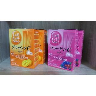 日本大塚膠原蛋白果凍 的拍賣價格 - 飛比價格