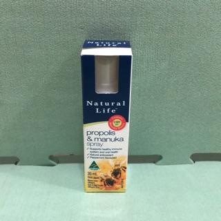 澳洲蜂膠噴劑 的拍賣價格 - 飛比價格
