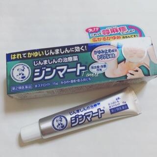 日本曼秀雷敦軟膏 的拍賣價格 - 飛比價格