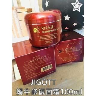 韓國JIGOTT蝸牛面霜 的拍賣價格 - 飛比價格