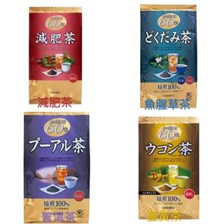 減肥茶 的拍賣價格 - 飛比價格