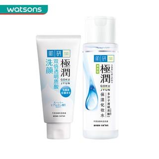 極潤 保濕 化妝水 的拍賣價格 - 飛比價格