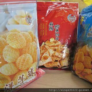 垂坤代購~餅乾類(不限種類三包以上才幫忙代購) | 蝦皮購物