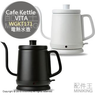 日本 手沖咖啡快煮壺 的拍賣價格 - 飛比價格