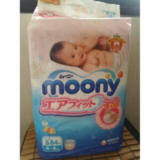 moony 尿布S 的價格 - 飛比價格