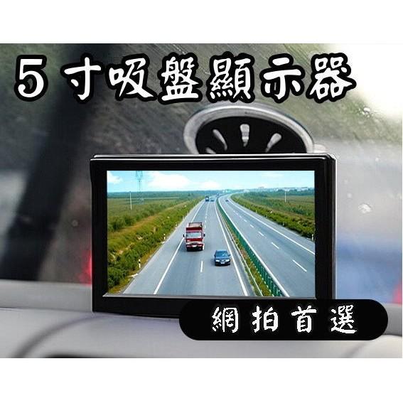 車用 螢幕 支架 商品價格 - FindPrice 價格網
