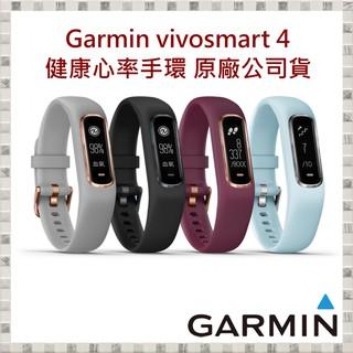 garmin vivosmart 4手環 的拍賣價格 - 飛比價格