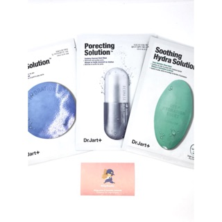 【搬運工】韓國現貨 Dr.Jart 蒂佳婷 綠色藥丸 藍色藥丸 深度補水 鎮靜保濕 藥丸面膜 韓國面膜 面膜 | 蝦皮購物