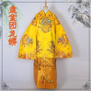 皇帝龍袍 的拍賣價格 - 飛比價格