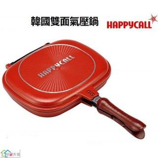 HAPPYCALL 雙面鍋 的拍賣價格 - 飛比價格