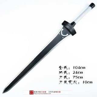 刀劍神域劍模型 的拍賣價格 - 飛比價格