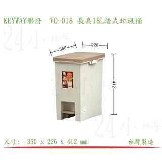 keyway 垃圾桶 的拍賣價格 - 飛比價格