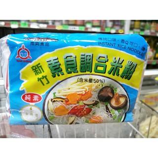 新竹南興米粉 的拍賣價格 - 飛比價格