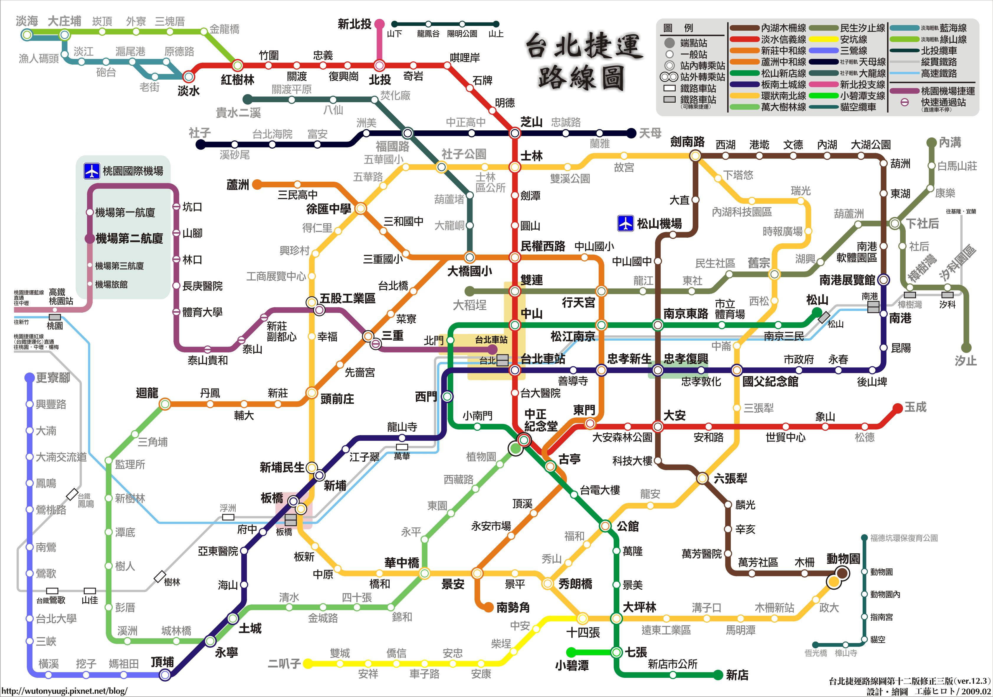 臺北捷運路線圖 (Taipei MRT Route Map) | 逍遙文工作室