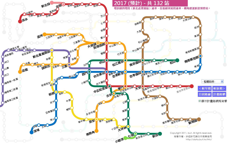 臺北捷運路線圖歷史 (History of Taipei MRT Route Map)   逍遙文工作室