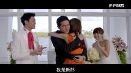 犀利人妻-幸福男不難 (86)