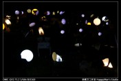 寶藏巖燈節 (25)