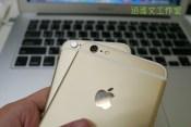 iPhone 6 & 6+17