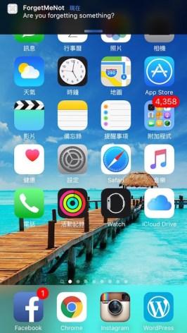 iOS iBeacon 測試4