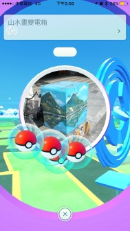 APP Pokemon Go 寶可夢00010