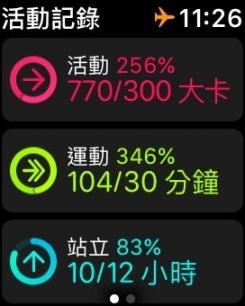 apple-watch-2_00002