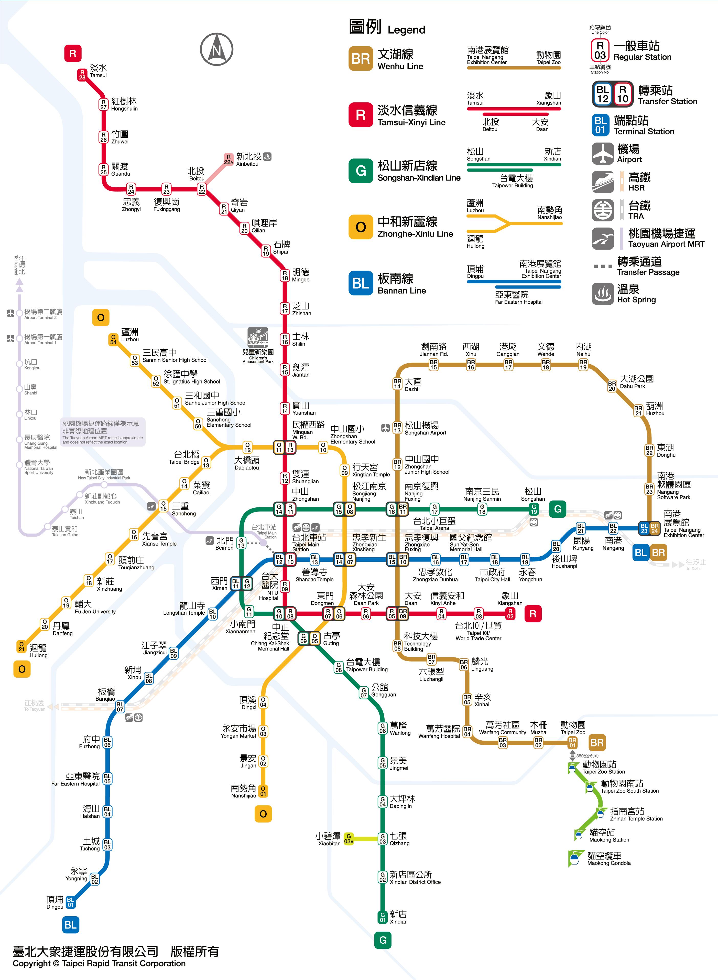2017年臺北捷運路線圖 (Metro Taipei Map) | 逍遙文工作室