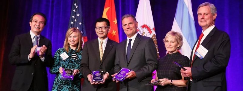 """New Era – Opportunities & Challenges in U.S. – China Economic Cooperation"" CGCC Chicago 2017 Annual Gala Held in Chicago"