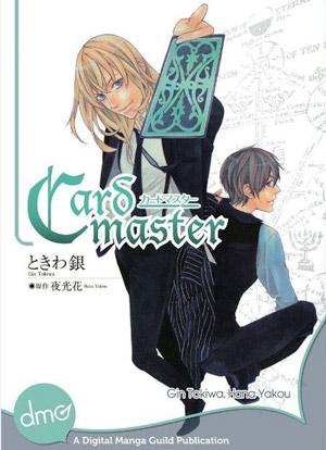 Card Master by Gin Tokiwa & Hana Yakou