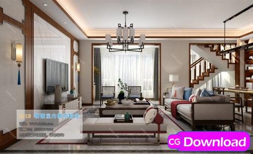 Download  Modern Style Livingroom 256 (2019) Free