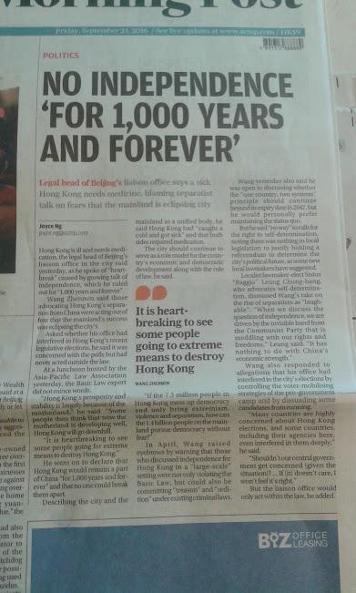 Article in Hong Kong's South China Morning Post (September, 2016)