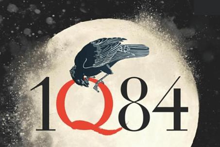 1Q84 logo