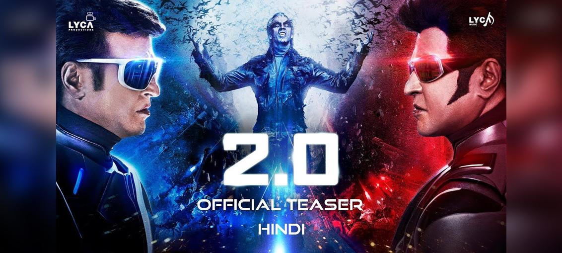 2.0 - Official Teaser [Hindi]   Rajinikanth   Akshay Kumar   A R Rahman   Shankar   Subaskaran