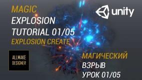 Magic Explosion vfx unity tutorial